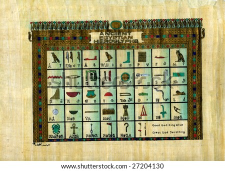 Papyrus with ancient egyptian hieroglyphs - stock photo