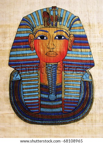 Papyrus with portrait of Pharaoh - stock photo