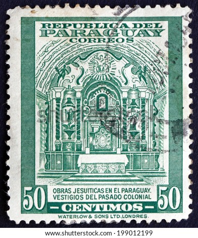 PARAGUAY - CIRCA 1946: a stamp printed in Paraguay shows Colonial Jesuit Altar, circa 1946 - stock photo