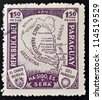 PARAGUAY - CIRCA 1930: A stamp printed in Paraguay  with map during war for Grand Chaco, circa 1930 - stock photo