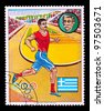 PARAGUAY - CIRCA 1977: The postal stamp printed in PARAGUAY shows runing, series Olympic Games in Athens 1896, circa 1977 - stock photo