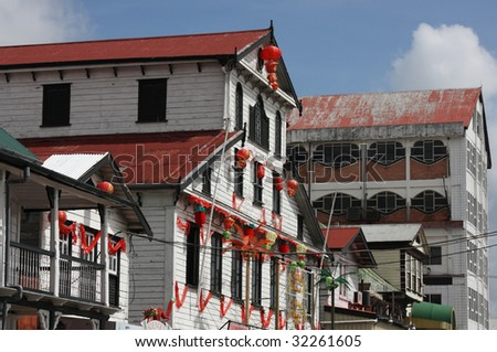 Paramaribo,Suriname, cityscape with local houses