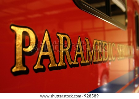 paramedic sign - stock photo