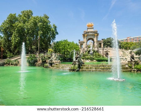 Parc de la Ciutadella is a park in Ciutat Vella, Barcelona, Catalonia. - stock photo