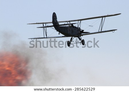 PARDUBICE, CZECH REPUBLIC - 6 June 2015: Polikarpov Po-2 aircraft in aviation fair and century air combats, Pardubice, Czech Republic on 6 June 2015