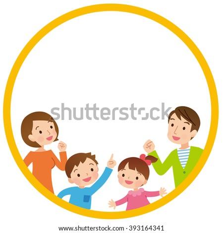 "Parents and children start running ""message circle"" - stock photo"