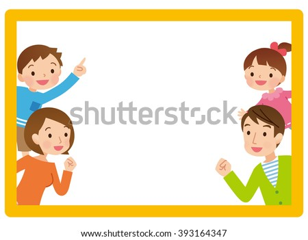Parents Children Start Running Message Frame Stock Illustration ...