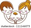 Parents baby family - stock vector