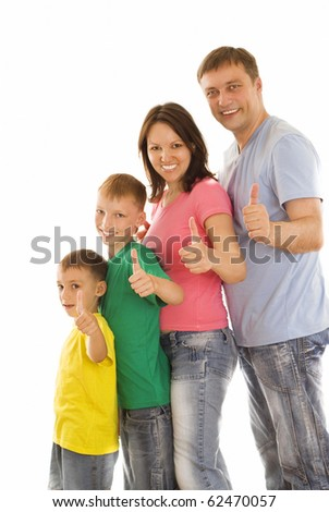 parents with their two children together - stock photo