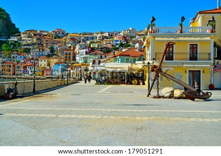 Parga street inside the town - stock photo