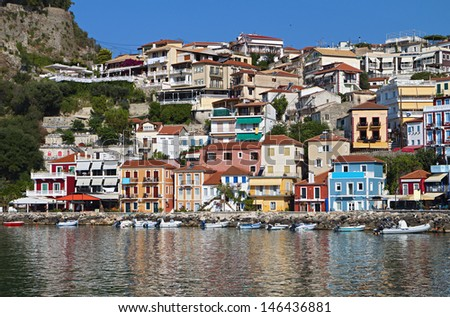 Parga town and port near Syvota in Greece. Ionian sea - stock photo