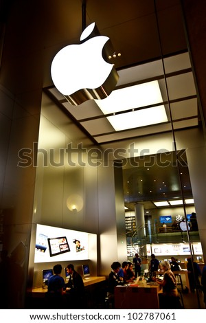 PARIS APRIL 16: Apple Store at underground floor of the Louvre Museum, Paris, France on April 16, 2012. The Apple Retail Store is a chain of retail stores owned and operated by Apple Inc. - stock photo