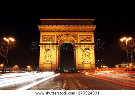 Paris Arc de Triomphe - stock photo