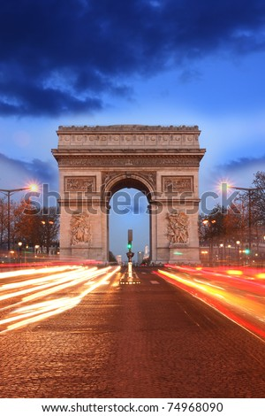 Paris, Arc de Triumph at evening , France - stock photo