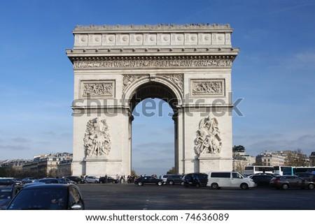 Paris, Arc de Triumph in spring time - stock photo