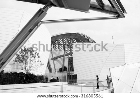 PARIS - AUGUST 29: Details view from the Foundation Louis Vuitton in Paris, France on 29 August 2015 - stock photo