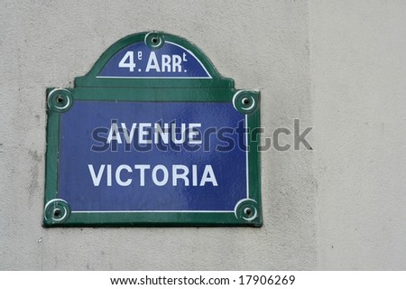 Paris - Avenue Victoria - Concept - stock photo