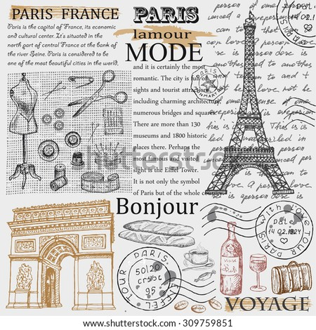 Paris Eiffel Tower. hand drawn set of pictures - stock photo