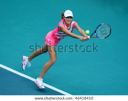 PARIS - FEBRUARY 10: PETRA MARTIC of Croatia in action at GDF Suez Open 2nd round match on February 10, 2010 in Paris, France.