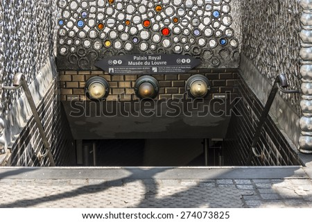 Palais Royal Paris Stock Images, Royalty-Free Images & Vectors ...