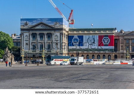 PARIS, FRANCE -APRIL 23, 2015: View of Place de la Concorde - one of major public squares in Paris. Measuring 8.64 hectares, it is largest square in French capital.