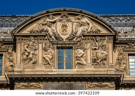 PARIS, FRANCE - APRIL 24, 2015: View of the building of Louvre Museum. Louvre Museum is one of the largest and most visited museums worldwide. - stock photo