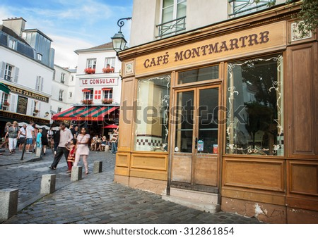 Paris France August 2 Cafes Restaurants Stock Photo Edit Now
