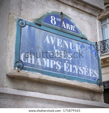 Paris, France - Champs Elysees street sign. One of the most famous streets in the world. Square composition. - stock photo