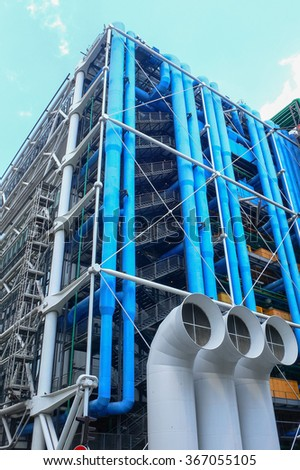 PARIS, FRANCE - CIRCA JUNE 2007: Centre Georges Pompidou designed by Renzo Piano and Richard Rogers in 1977