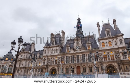 Paris, France - December 21, 2014: Hotel-de-Ville (City Hall) in Paris - an office building in the center of Praizha. Located on the former Place de Greve.