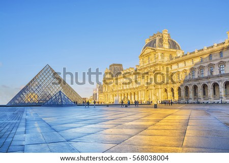 paris france december 102016 view famous stock photo royalty free