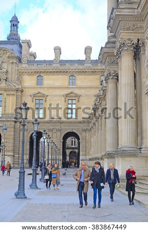 Paris, France, February 10, 2016: the square in front of an entrance to Louvre in Paris, France