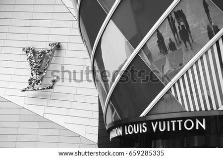 PARIS, FRANCE - JANUARY 29, 2017: Louis Vuitton Foundation art museum and cultural center designed by the architect Frank Gehry. Architectural detail.