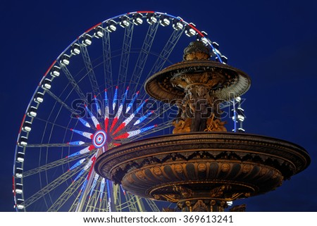 PARIS, FRANCE, January 26, 2016 : Place de la Concorde at the blue hour. It is the largest square in the French capital, located at the end of the Champs-Elysees.