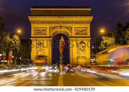 Paris, France, July 24.2015 - Arc de Triomphe in Paris, France - stock photo