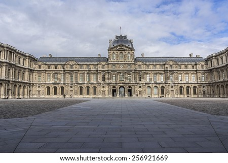 PARIS, FRANCE - JULY 13, 2014: View fragments of Louvre buildings in Louvre Museum. Louvre is one of the largest and most visited museums worldwide. - stock photo