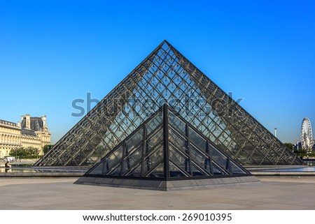 PARIS, FRANCE - JULY 16, 2012: View of Inverted Pyramid (architect Pei Cobb Freed, 1993) in Louvre Museum. Louvre is consistently most visited museum worldwide. - stock photo