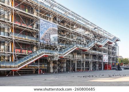 PARIS, FRANCE - JUNE 13, 2014: Centre Georges Pompidou is the national museum for modern art of Paris, France - stock photo