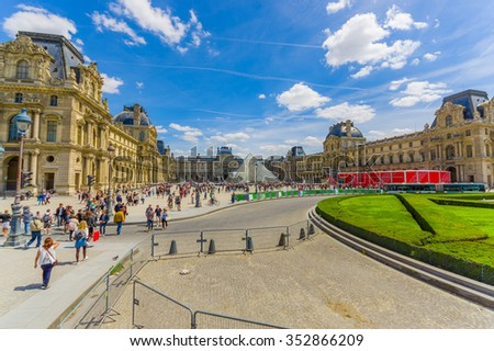 Paris, France - June 1, 2015: Louvre Museum, one of the world's most important museums, historic monument and parisian landmark - stock photo