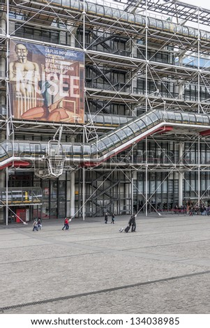 PARIS, FRANCE - MAR 18: Centre Georges Pompidou (1977) was designed in style of high-tech architecture, Paris, France, on March 18, 2012. It houses library, National Art Modern museum and IRCAM.