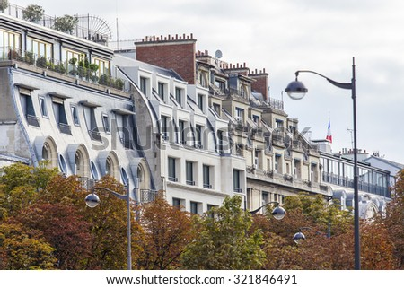 PARIS, FRANCE, on SEPTEMBER 29, 2015. Typical architecture of buildings in historical part of the city.