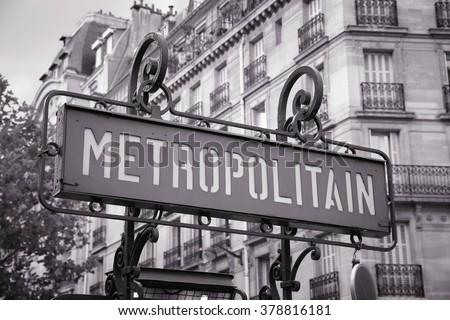 Paris, France - retro metro station sign. Subway train entrance. Black and white retro style. - stock photo