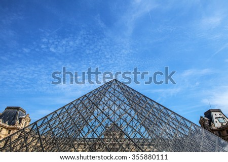 PARIS, FRANCE - 02 SEPTEMBER, 2015: Building of Louvre in Paris, France.The museum is one of the world's largest museums and historic monument. Central landmark of Paris. - stock photo