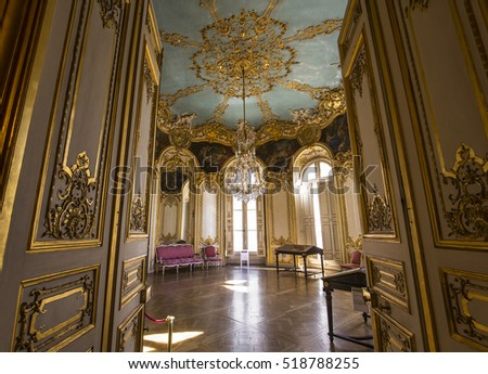 PARIS, FRANCE, SEPTEMBER 07, 2016 : interiors and details of hotel de Soubise, archives nationales, september 07, 2016, in Paris, France