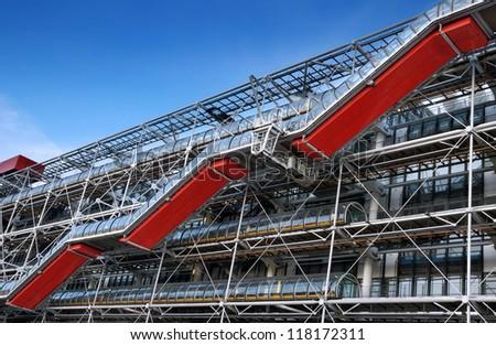 Pompidou Stock Photos, Royalty-Free Images & Vectors - Shutterstock