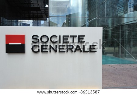 PARIS - JULY 14: La Defense district shows the entrance of French banking group Societe Generale headquarters in Paris on July 14, 2011. Societe Generale is the 13th largest bank in Europe (Q1 2011) - stock photo