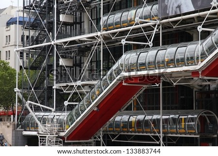 PARIS - JULY 20: People visit Centre Georges Pompidou on July 20, 2011 in Paris, France. The postmodern structure completed in 1977 is one of most recognizable landmarks in Paris.