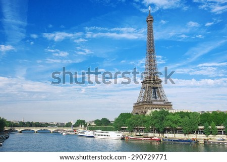 Paris. Lovely park near the Eiffel Tower on the Champ de Mars.  - stock photo