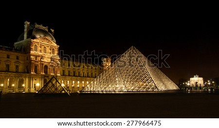 PARIS - March 9 2007: Louvre is one of the world's largest museums and a historic monument in Paris, France
