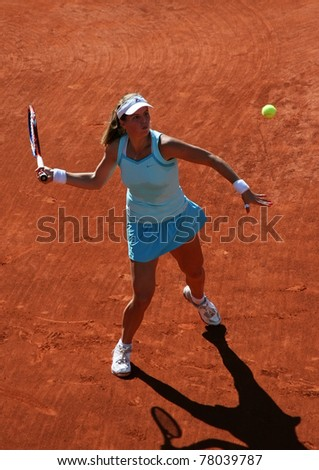 PARIS - MAY 23: Anna Tatishvili of Georgia plays the 1st round match at French Open, Roland Garros on May 23, 2011 in Paris, France. - stock photo